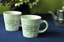 10 ounce Ceramic Mug, Sublimation Ceramic Latte mug with Handle, Custom printed Ceramic Beer mug with hammer outside