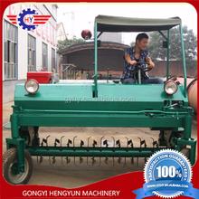 hot selling chicken manure compost turner machine/organic manure compost turner/manure compost fertilizer machine