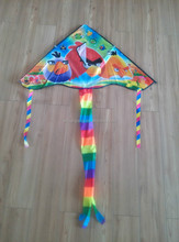 from film design cartoon kite for child