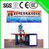High frequency double head plastic welder for plastic material