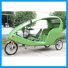 CE approved 3 wheel passenger tricycle