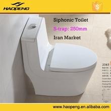 China Ceramic One Piece Siphonic Toilet Prices Iran Ceramic Sanitary Ware