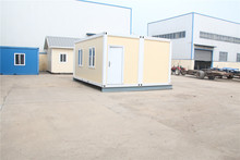 new technology Australia expandable cost saving flat pack container home office/classroom toilet