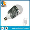 Cheapest latest emergency lighting led bulb