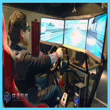 Indoor Dynamic Racing Car Game Console