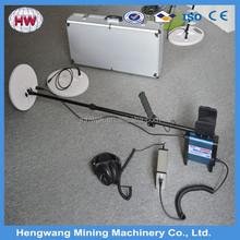 2015 Chinese gold diamond detector