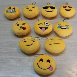emoji keychain/plush emoji keychain toy,customize plush toy key chain,stuffed emoji keychains