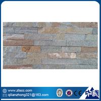 2015 latest natural slate interior cultured decorative stone pieces