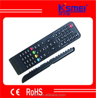 Ksmei best selling RF remote control,air conditioner remote control KM-1998
