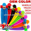 "2013 Hot Sale Custom Color 17""22""27"" Penny Skateboard Penny Board With LOGO"