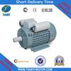 YL112M2-4 110 Volt Single Phase Electric Motors