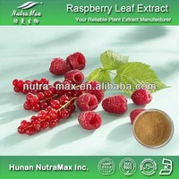 China Factory Supply Raspberry Leaf Extract,Raspberry Leaf Extract Powder 4:1~20:1--NutraMax Supplier