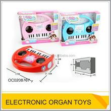 Children electronic organ toys Portable kids musical organ OC0208767