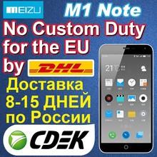 ( EU Country NO VAT ) International i Version Meizu M1 Note EU Free Customs Duty China Brand Phone Wholesale