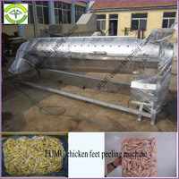 customized automatic stainless steel fresh chicken+feet+yellow+skin+peeling+machine