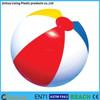 Wholesale PVC Inflatable Giant Beach Ball/Inflatable Beach Ball/Beach Ball