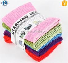 Jintu brand hot sale cheap farbic cloth microfiber cleaning cloth