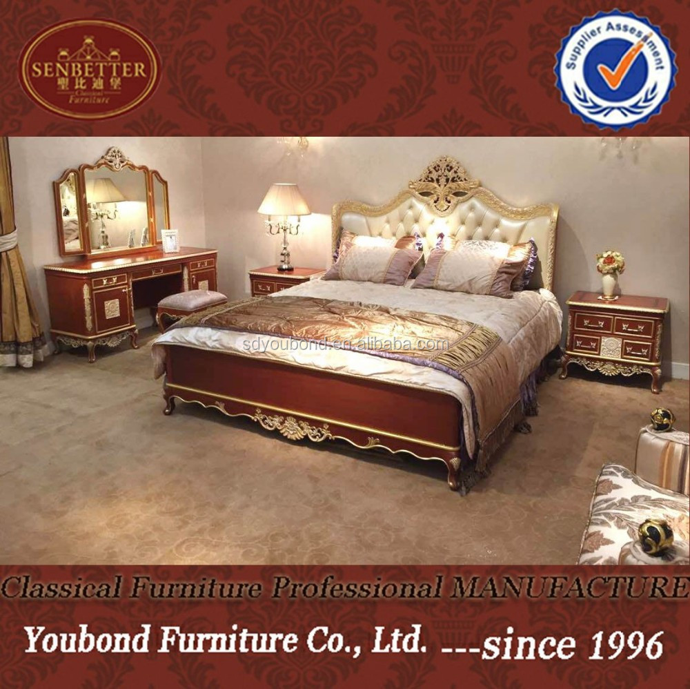 0050 American Style Home Furniture Dubai Luxury Hand Made Bedroom Set Furniture