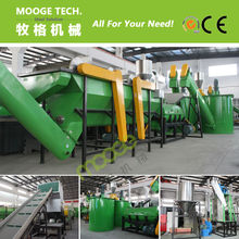 Classical Type 1000KG PET Washing Line