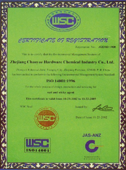 ISO14004