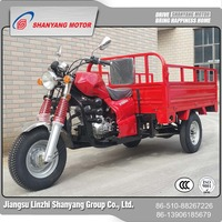 High efficiency motorized cargo tricycle electric motor tricycle