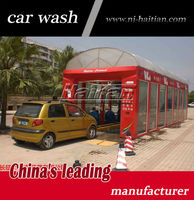 Haitian brand China leading manufactuer best tunnel car wash equipment