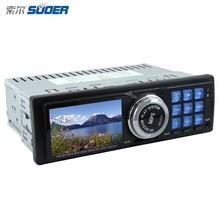 """Suoer haute qualité DC 12 V 3 """" TFT LCD écran voiture MP5 lecteur vidéo"""