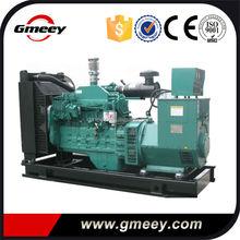 Gmeey Best Price Standby 200kVA 160kW Diesel Generator