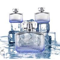 15ml diy of empty perfume bottle