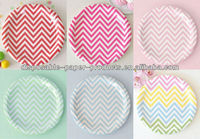 wholesale 2400x 6 colors PASTEL Chevron ZIGZAG Lunch DINNER 23cm PAPER Party Picnic BBQ PLATES KIDS PARTY SUPPLIES,Free Shipping