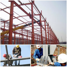 prefabricated steel structure for concret building