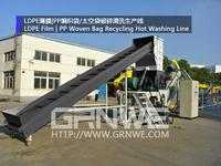 300-1000kg/h Energy Saving Scraps Pp Hdpe Ldpe Lldpe Film Bag Bottle Drum Tank Washing Recycling Line