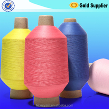Factory Direct wholesale high elasticity 70D/24F/2 for weaving elastane fabric