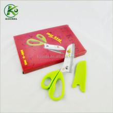 Multi-purpose fish cutting scissors knife