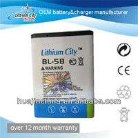 High capacity for Nokia battery BL-4C