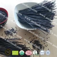 Gluten Free Black Rice Noodle