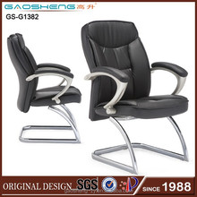 GS-G1382 modern cute office chairs, reclining mesh office chair
