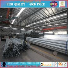 20*40*1.5mm hot dip galvanized steel pipe BS standard