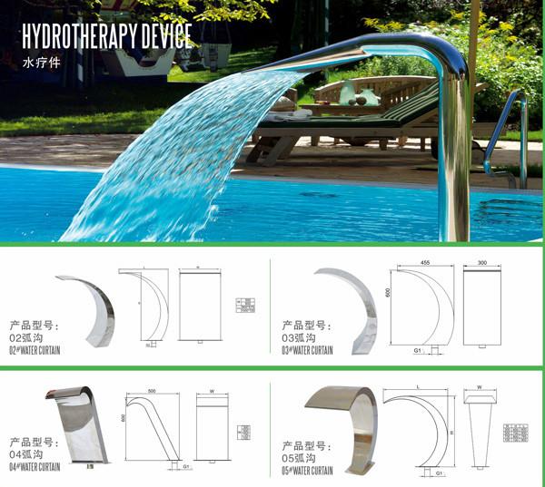 piscine spa jet d 39 eau rideau cascade rideau d 39 eau piscines. Black Bedroom Furniture Sets. Home Design Ideas