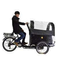 electric three wheel cargo bike for sale/cargo bike frame