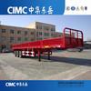 CIMC Dry Cargo Haulers Side Wall Semi Trailer