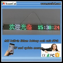 updated message by SMS communication way P5-16x160 single line Dual colors LED ULTRA-Thin display screen