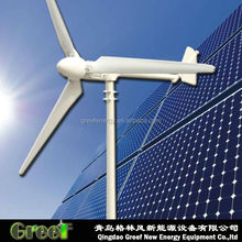 HOT ! Home use easy installation low noise 2kw wind turbine-generators