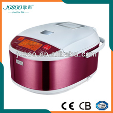 Multi cooker 2014 export products list