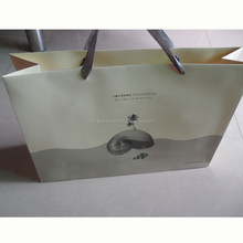 New Products Wholesale 2015 Book Paper Bag With Handle