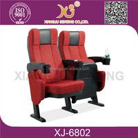 2015 Modern Design Theater VIP Auditorium Chair, Comfortable Cinema VIP Auditorium Chair With Folding Table XJ-6802