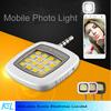 High Quality selfie flash cell phone led flash light,led photography flash