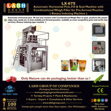 Automatic Rotary pouch Packing equipment for pouch with cap for Candies Lollipop and other confectionery products