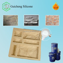 Stone veneer molds rtv-2 silicone ROHS Liquid Silicone