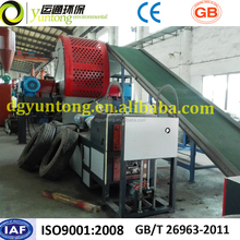 Yuntong Brand waste rubber tyre shredding /pulverizing plant for crumb rubber